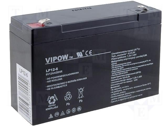 Аккумуляторы кислотные,VIPOW,ACCU-HP12-6